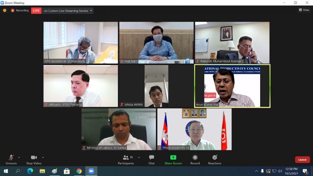 Phó Tổng cục trưởng Hà Minh Hiệp chủ trì cuộc họp lần thứ 2 ban rà soát công thức đóng niên liễm của APO